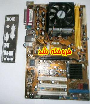مادربرد AMD Asus M2N-X