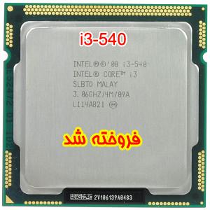 Cpu i3-540