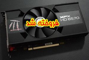 xfx hd6570