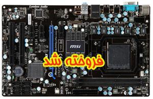 870-C45 (FX) V2