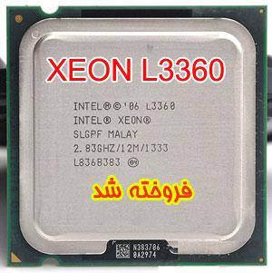 Xeon L3360
