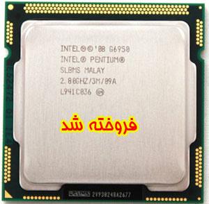 Cpu Intel G6950