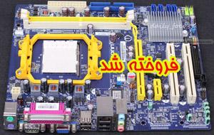 Foxconn m61pmv