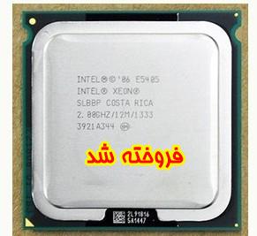 Cpu xeon 5405