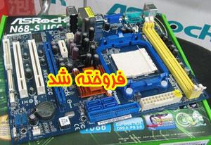 asrock N68-S UCC
