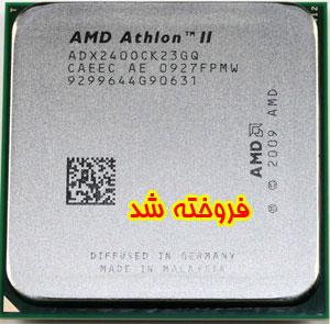 cpu adx2400ck23gq