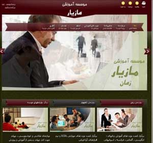 طراحی وب سایت ، PHP ، php ، CMS ، cms ، مدیریت محتوی ، joomla ، جوملا